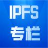 专注IPFS的企业也申请了CDN牌照?干掉你的不一定是同行