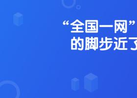 """""""全国一网""""整合下,中国广电全部身家首次曝光!"""