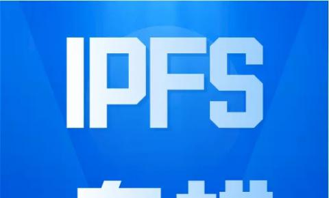 Filenet有可能整合IDC和<font color=red>CDN</font> 成就一个全新平台