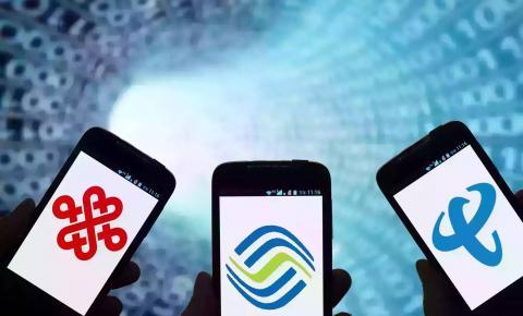 三大运营商降低5G套餐门槛:进一步加快5G的普及