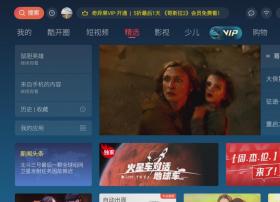 中国火星探秘之旅划重点 酷开网络邀你打开大屏看天问