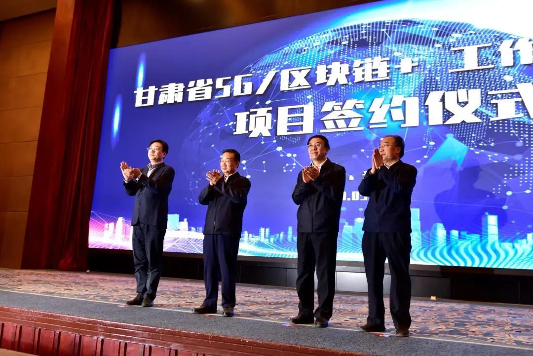 """DVB+OTT合作!甘肃广电与爱奇艺联合推出电视终端""""甘小果""""!"""