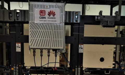 中国广电联合华为完成全球首个700MHz频段大频宽5G端到端系统方案验证