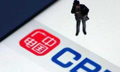 【一线特稿】广电5G我们准备好了吗?