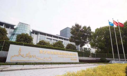 BesTV+流媒体平台成中国广电5G应用试点平台 东方明珠流媒体战略持续推进