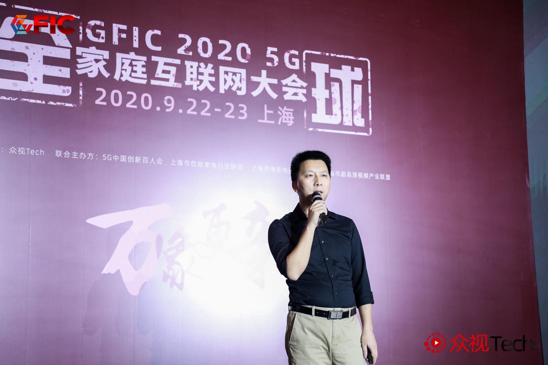虹魔方李勇:非主流PUGC的大屏商业化探索