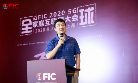 易视腾科技CEO侯立民:全场景融合运营