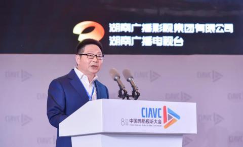 湖南广播电视台张华立:应对长视频危机的芒果方案