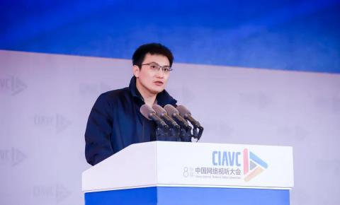 芒果TV蔡怀军:湖南广电每三到五年都会出一个超级爆款