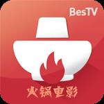 """百视通发布""""BesTV火锅电影""""观影应用"""
