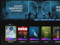 中国电信广东公司携手新媒股份、捷成华视网聚和杜比实验室