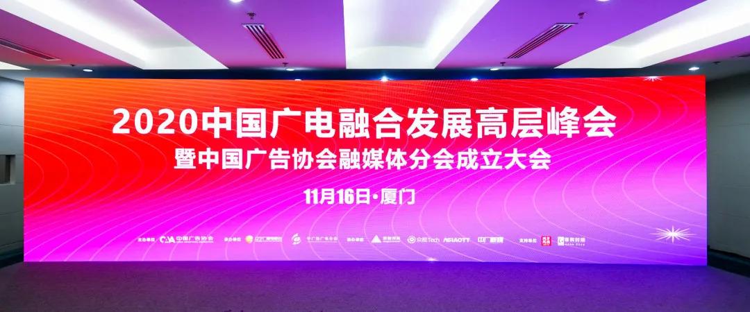 易视腾侯立民:碎片化和商业模式是IPTV广告发展的两大挑战
