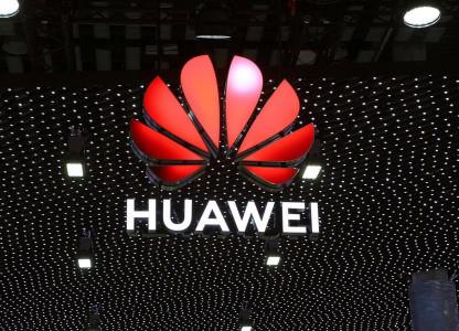 华为推动行业首个5G超高清监控标准发布,提升传输质量