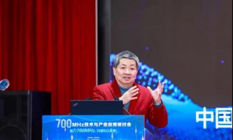 突破点找到了!5G NR广播将成中国广电特色之路新开端