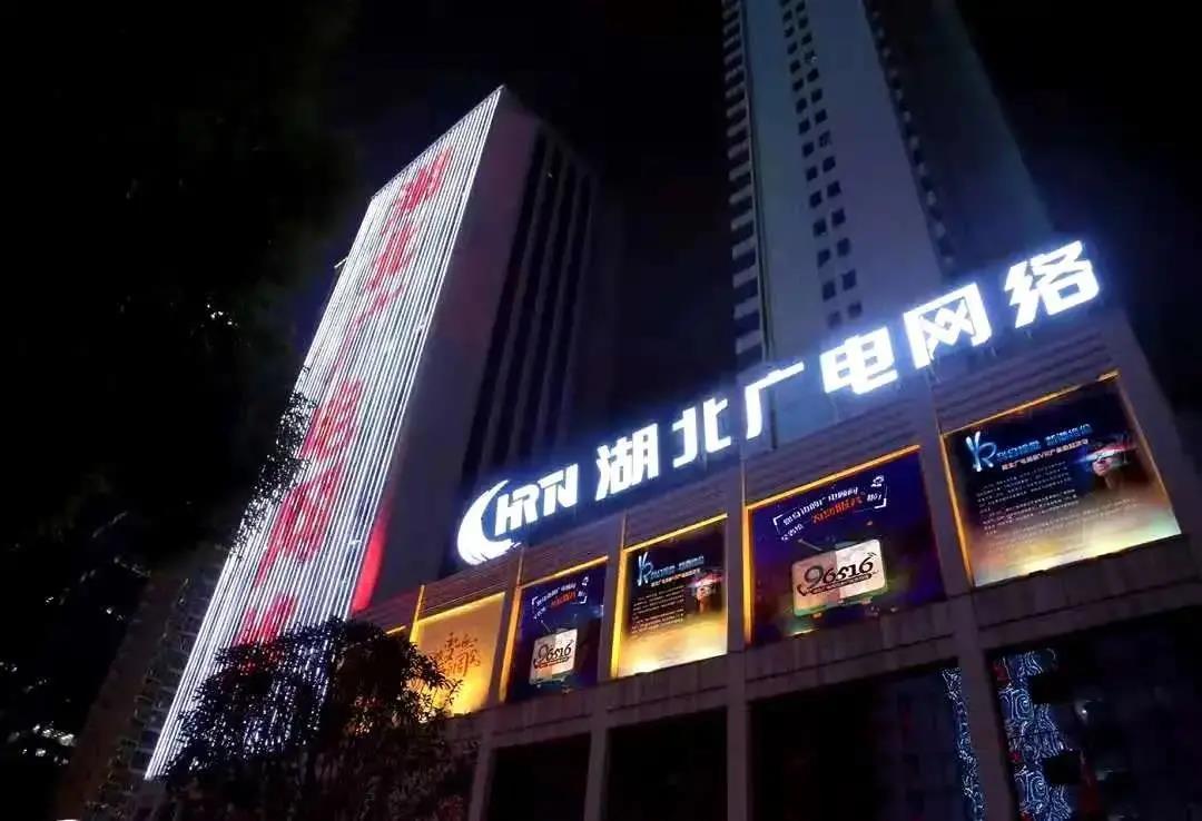广电5G专网案例来了!湖北广电政企业务做示范
