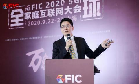 新媒股份董事、总裁杨德建首发7大战略,定下大小屏驱动三年计划