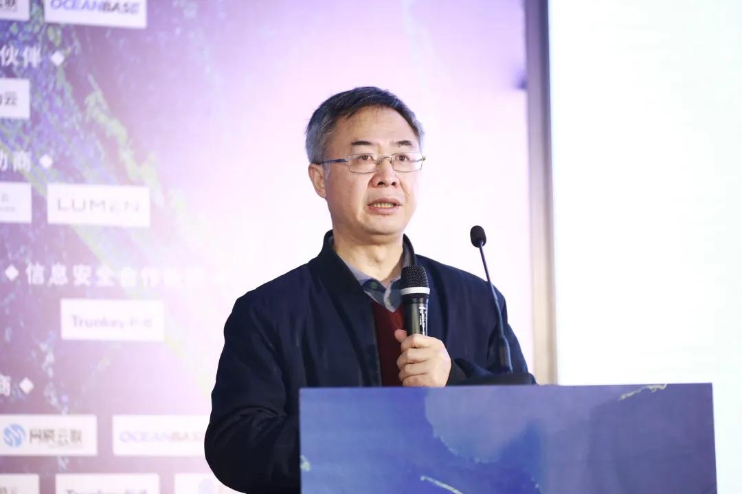 【政务云】武刚:深圳市政务云规划及建设实
