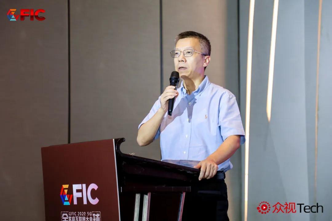 【GFIC】号百控股总经理陈之超: 天翼云游戏平台已实现手机、大屏、PC三屏业务转型