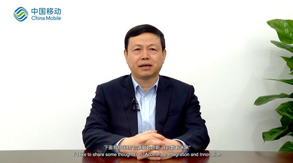 中国移动杨杰:加速融合创新 开启数智未来