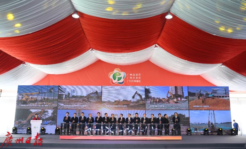 192号段来了!中国广电第二家分公司即将落地广州!