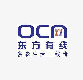 东方有线与华为合作 全球首例5G 700MHz执法仪测试完成