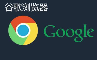 谷歌浏览器将支持AV1编码 低网速仍可进行WebRTC实时音视频