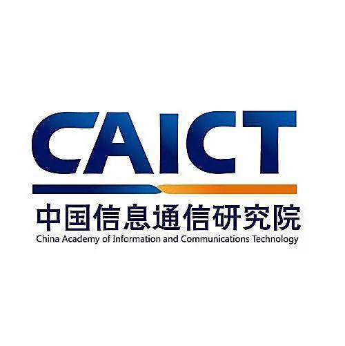 中国信通院发布《区块链安全能力测评与分析报告(2021年)》