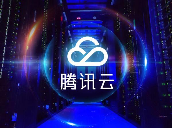 """Forrester:腾讯云Serverless获评""""强劲表现者"""""""