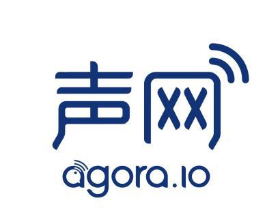 声网Agora创业支持计划 将拿出10亿免费音视频分钟数扶持创业者
