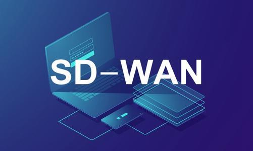 SD-WAN正在逐渐取代MPLS