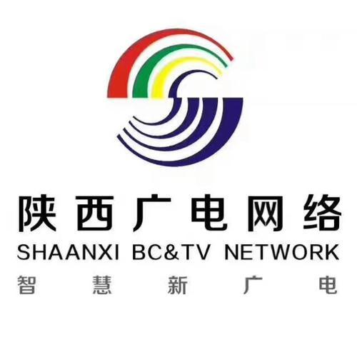 陕西广电网络公开做出六个服务承诺以庆祝建党100周年