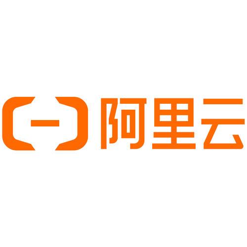 阿里云中标湖南省农信联社互联网金融业务核心系统规划咨询及基础技术平台采购项目