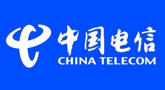 中国电信2021年第一季度营业收入1068.73亿元