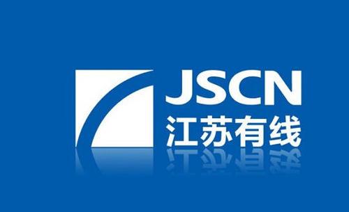 江苏有线2020年财报公布 营收73.45亿元,净利润约1.69亿元