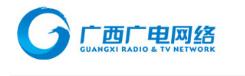 广西广电2020年年报公布 经营收入约21.66亿元 比上年减少2.85%