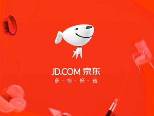 Gartner:京东云IaaS在中国的市场份额排名第五