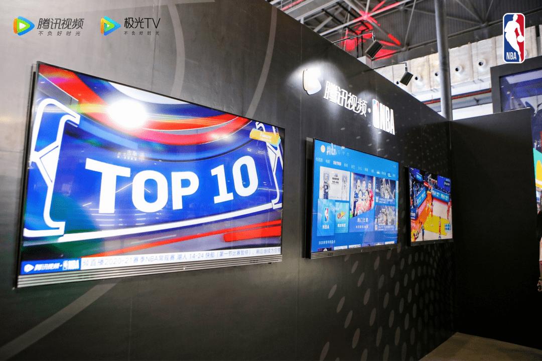 虹领金携腾讯视频极光TV  打造首届消博会体育演播厅
