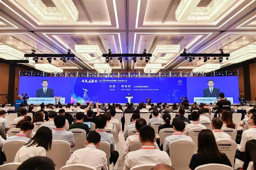 工信部肖亚庆:4K超高清电视市场占比已超七成