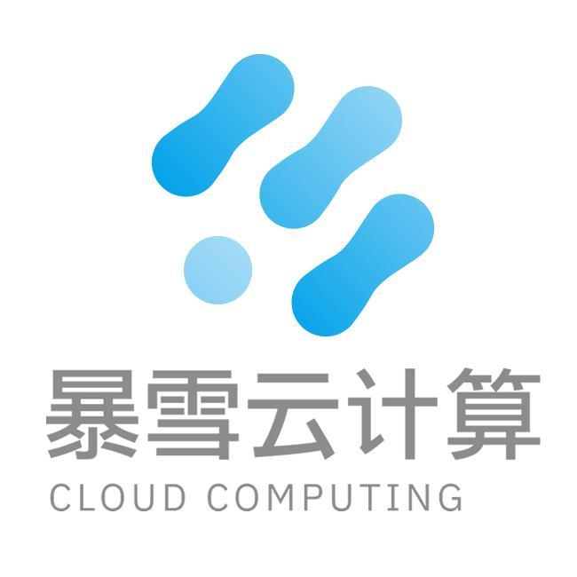 """暴雪云基于Filecoin网络 推出""""云游戏""""解决方案"""