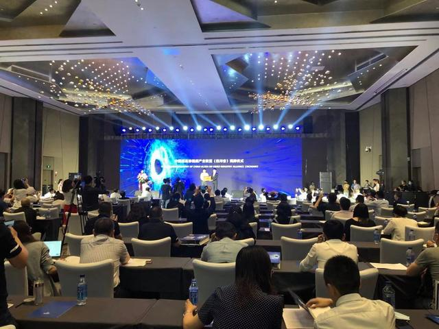 四川省分册版《中国视频服务体验白皮书》发布!