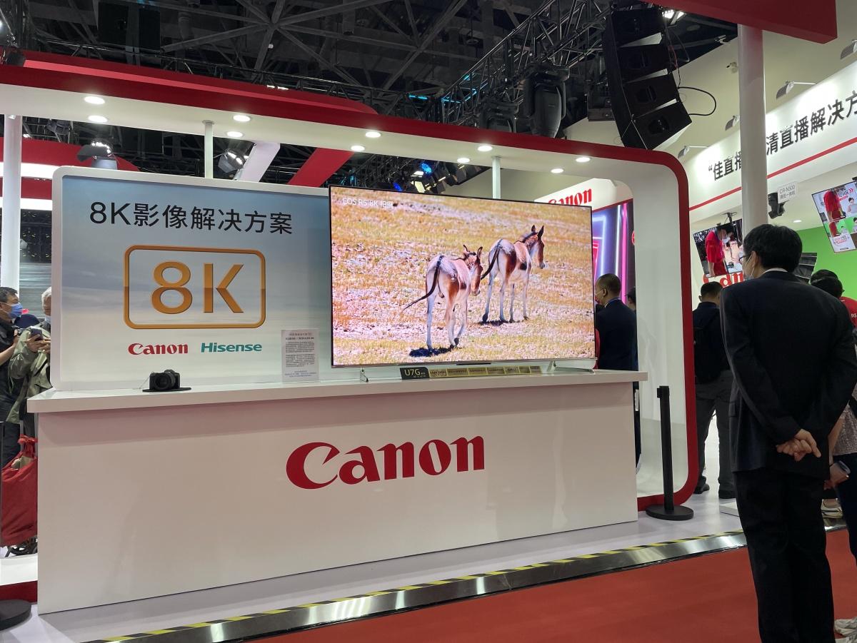 海信佳能联手撬动8K产业链,补足超高清视频短板