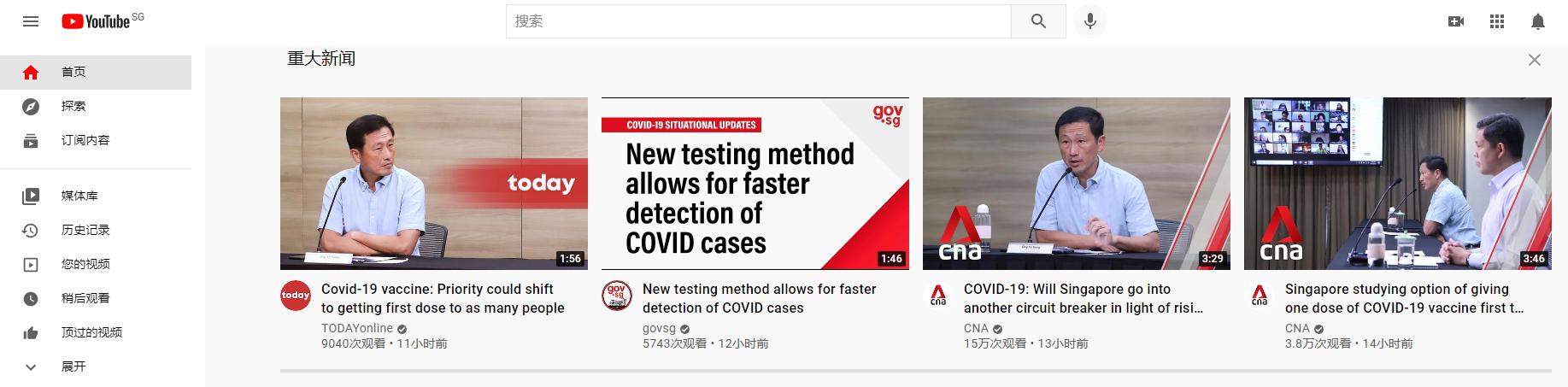 YouTube推出短视频功能:应对来自TikTok的焦虑