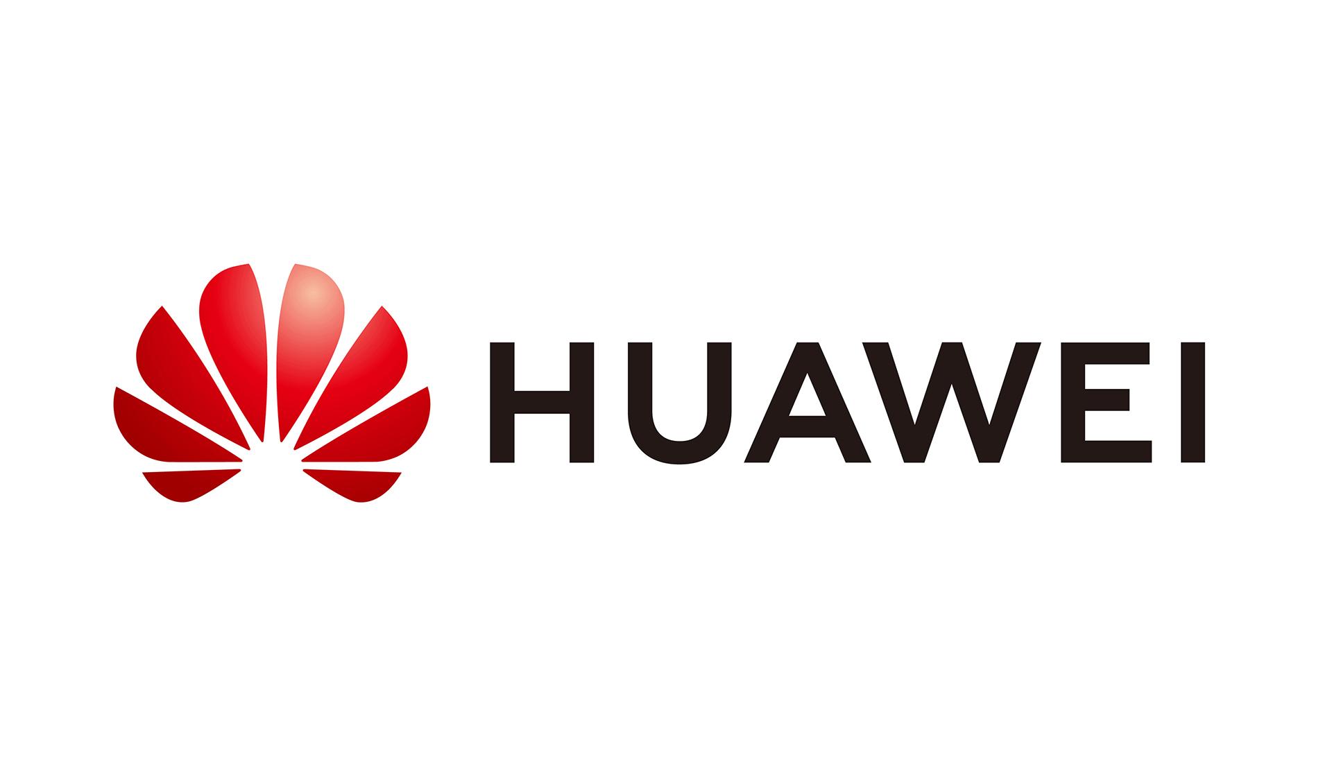 华为发布HiSec零信任安全解决方案 助力企业数字化转型