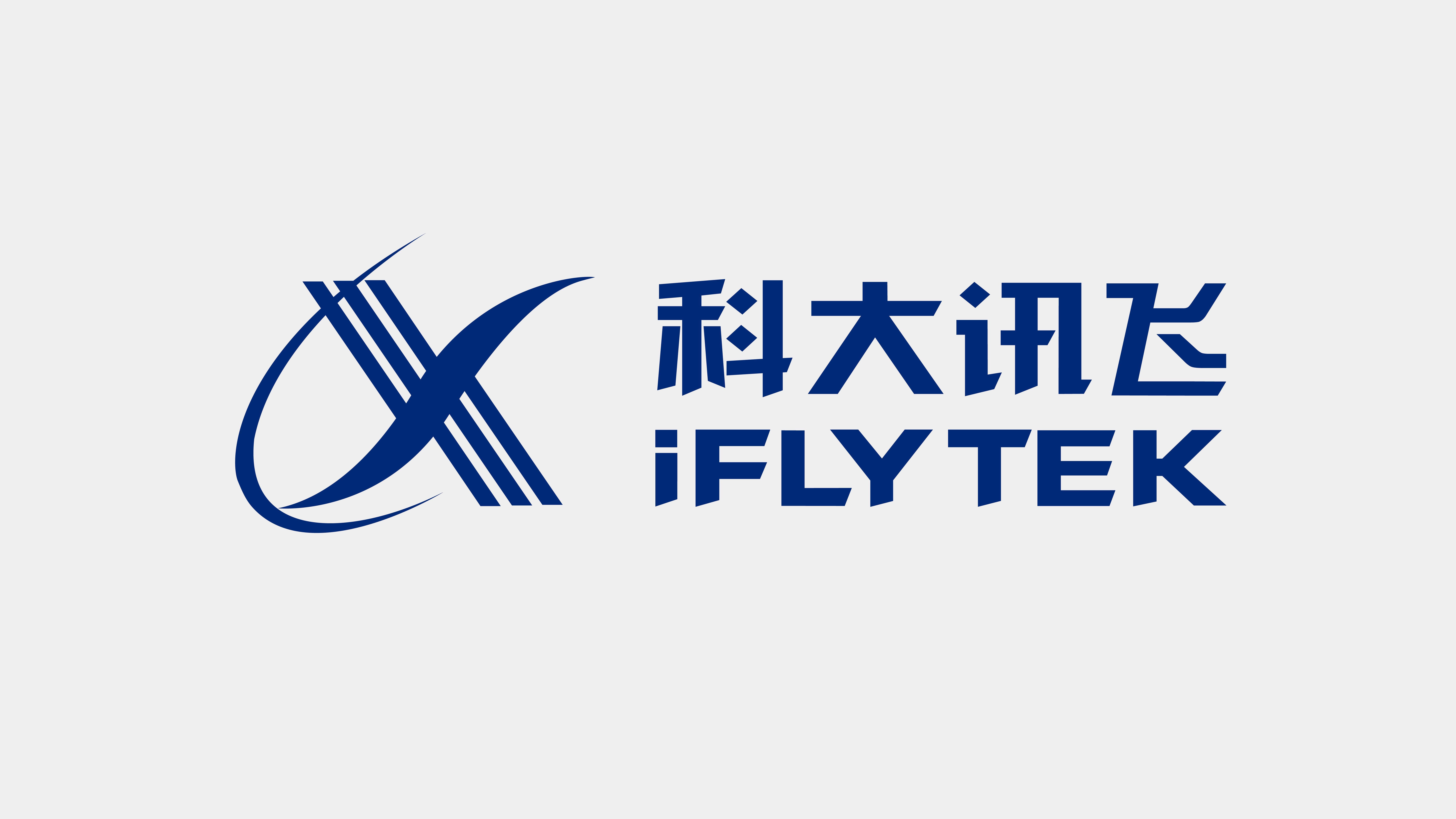 北京联通携手科大讯飞推进基于5G MEC的行业产品研发进程