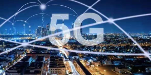 宿迁首个5G+MEC信息消费节成功举办