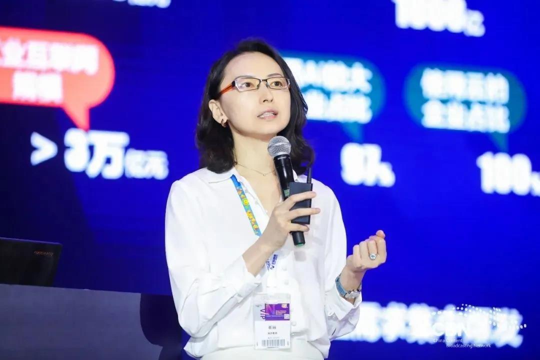 "CCBN2021 | 中兴通讯首席发展官崔丽:5G赋能,打造""四全""媒体"