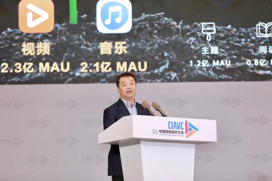 华为云CEO张平安:云云协同创新,奋进视听新征程