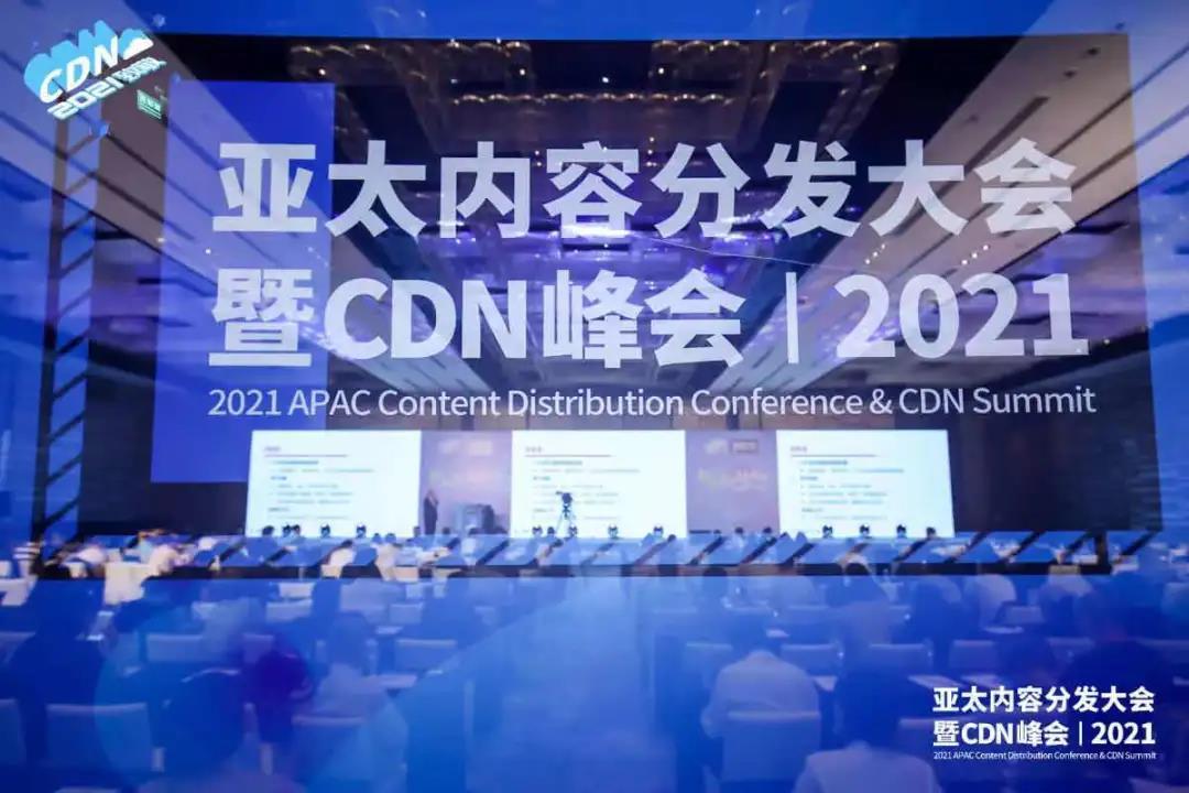 「安迈云」王磊:去中心化云计算构建Web3.0世界