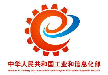 工信部发布《能源领域5G应用实施方案》