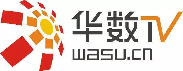 华数传媒:华数TV已支持鸿蒙系统 将适时适配手机端应用